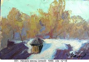 Петр Николаевич Мальцев (1926-2010). Начало весны
