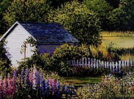 Мэдисон Харт. Уютный дворик 7