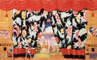 "Boris Mikhailovich Kustodiev. A curtain. Sketch of scenery for staging the play ""The Flea"" by I. E. Zamyatin (after the story ""Lefty"" by N. S. Leskov)"
