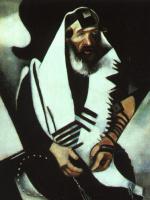 Марк Захарович Шагал. Молитва еврея