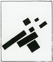 """Казимир Северинович Малевич. Литография из альбома """"Супрематизм. 34 рисунка"""""""