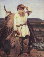 Василий Иванович Суриков. Старик-огородник