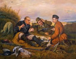 Дмитрий Валерьевич Бессонов. Охотники на привале
