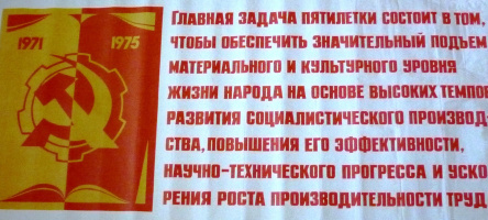 K.Mistakidi. The main task of the five years 1971-1975