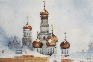 Vasily Ivanovich Surikov. Ivan the Great bell tower and domes of the assumption Cathedral