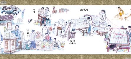 Ву Шу Лин. Сюжет 85