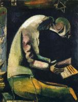 Марк Захарович Шагал. Еврей за молитвой