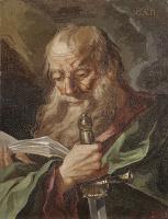 Михаил Николаевич Васильев. Апостол Павел