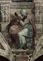Микеланджело Буонарроти. Персидская сивилла. Фрески Сикстинской капеллы