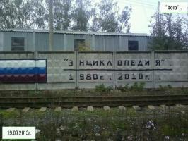 """Артур Габдраупов. """"Фото"""" , 19.09.2013г. ."""