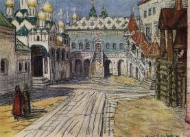 Аполлинарий Михайлович Васнецов. Царская площадка