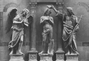 Андреа Сансовино. Крещение Христа