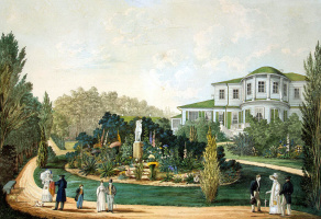 Куртенер. Вид помещичьего дома с круглым цветником