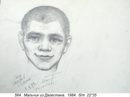 Петр Николаевич Мальцев (1926-2010). Мальчик из Дагестана