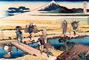 Katsushika Hokusai. Nakahara in sagami province
