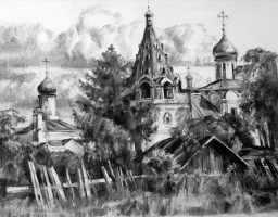 Oleg Borisovich Zakharov. The Year Of The Lord. The sketch for the painting.