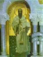 Михаил Александрович Врубель. Святой Кирилл