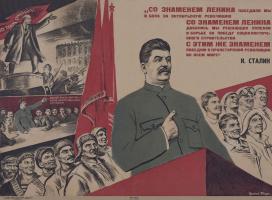 Ираклий Моисеевич Тоидзе. Со знаменем Ленина... - Сталин (плакат)