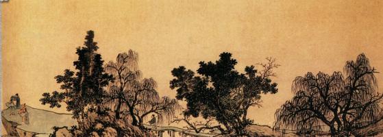 Шен Чжоу. Пейзаж 033
