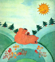 Адриенн Сегур. Миша - маленький коричневый медвежонок 01