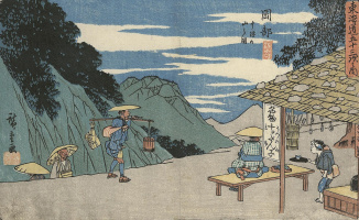 "Utagawa Hiroshige. The Station Is Okabe. Mount Utuniyama. The series ""53 stations of the Tokaido"". Station 21 - Okabe"