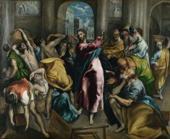 Эль Греко (Доменико Теотокопули). Изгнание торговцев из храма