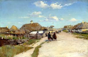 Сергей Иванович Васильковский. Деревенская улица