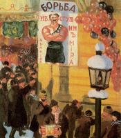 Борис Михайлович Кустодиев. Масленица (Масленичное катание). Фрагмент