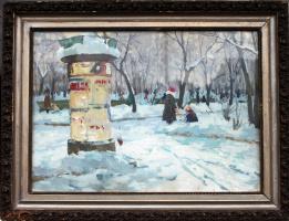 Юрий Дмитриевич Петров. Без названия