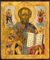 "Unknown artist. Icon ""Nicholas The Wonderworker"""