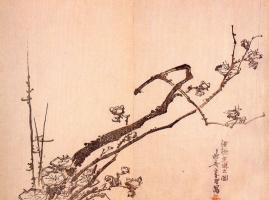Кацусика Хокусай. Деревья