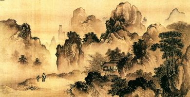 Ся Чжи. Пейзаж 025