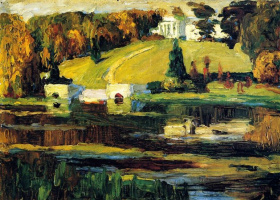 Wassily Kandinsky. Romney. Autumn