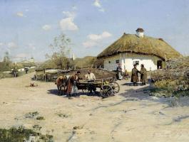 Сергей Иванович Васильковский. Околица