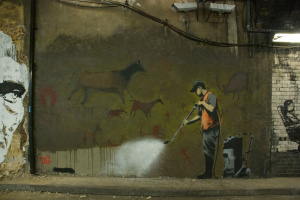 Banksy. Washer