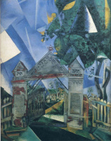 Marc Chagall. The cemetery gates