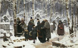 Константин Аполлонович Савицкий. Панихида в 9-й день на кладбище