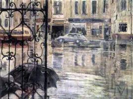 Юрий Иванович Пименов. Проливной дождь