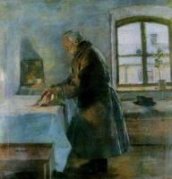 Кириак Константинович Костанди. Одинокий. 1890