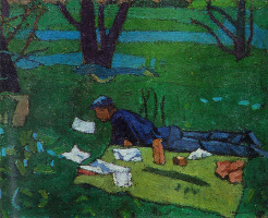 Сергей Иванович Калмыков. Чтение в саду