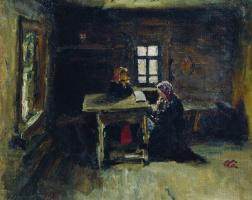 Илья Ефимович Репин. В избе