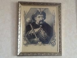 Григорий Трофимович Гаркуша. Гетман Богдан Хмельницкий