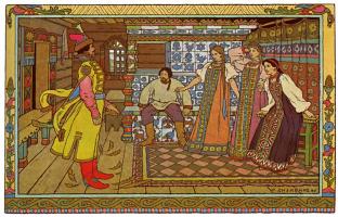 "Ivan Yakovlevich Bilibin. A good man, Ivan Tsarevich and his three sisters. Illustration to the fairy tale ""Marya Morevna"""