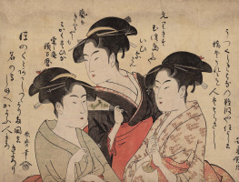 Kitagawa Utamaro. Three beauties: Okata, Ohisa and Tehina