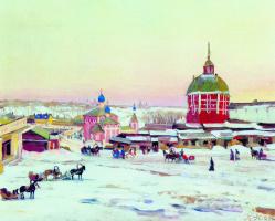 Zagorsk. Marketplace. 1943