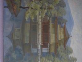 Ефим Исаакович Дешалыт. Древний японский храм