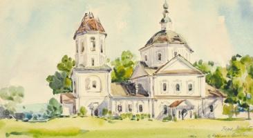 Dmitry Ivanovich Arkhangelsky. Vereya. The Church of Cosmas and Damian.1943