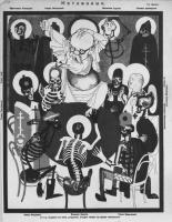 Александр Александрович Дейнека. Нетленные. Совместно с Д. С. Моором. Иллюстрация из журнала «Безбожник у станка» (1924. № 1)