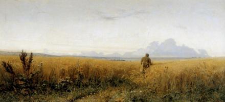 Григорий Григорьевич Мясоедов. Дорога во ржи