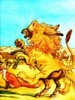 Чарльз Сантор. Осел в шкуре льва